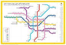 جزئیات احداث ۴ خط جدید مترو پایتخت اعلام شد