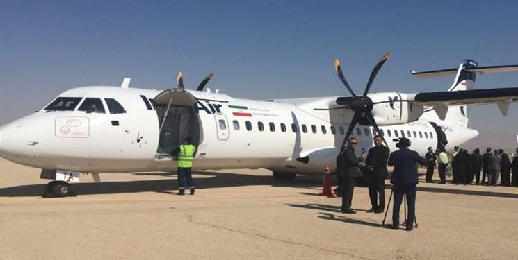 ایرتاکسی راه نجات فرودگاههای کوچک