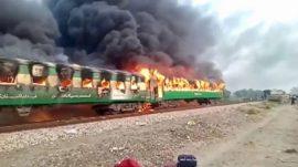 ۶۴ کشته در حریقِ قطار مسافربری پاکستانی