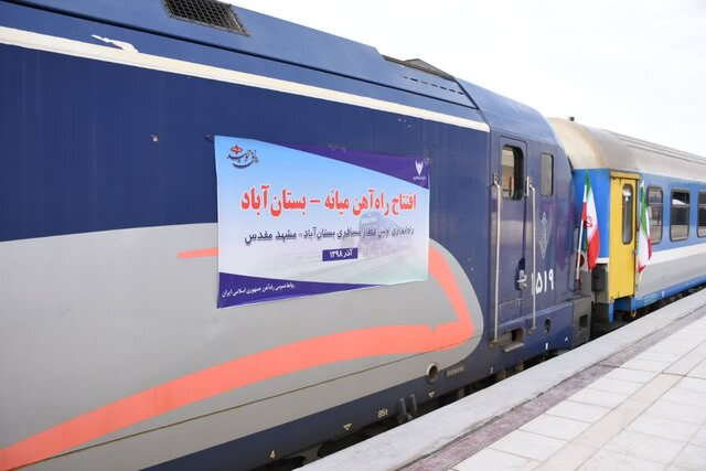 """اولین قطار """"بستان آباد-مشهد"""" از شنبه آینده اعزام میشود"""