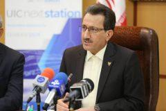 برگزاری کنفرانس جهانی ایستگاههای آینده در آسیا و ایران برای اولین بار