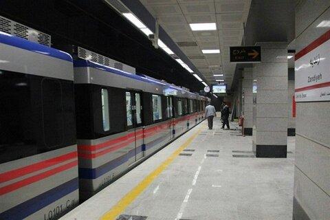 بهرهبرداری از ایستگاه وکیل متروی شیراز در دهه فجر