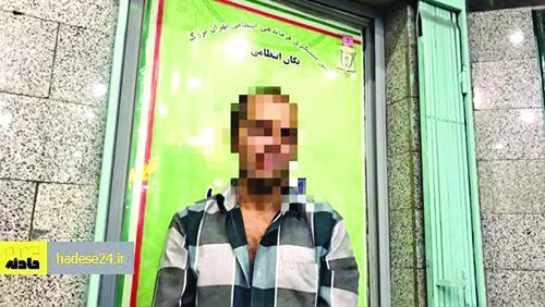 کشف بیش از ١١ کیلو تریاک در متروی تهران