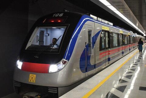 خدمات رایگان متروی تهران و حومه به مناسبت اقامه نماز جمعه به امامت رهبر معظم انقلاب اسلامی