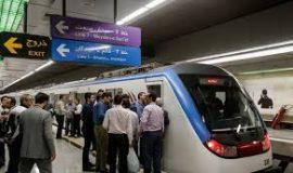 استفاده حدود ۲ میلیون نفر از مترو