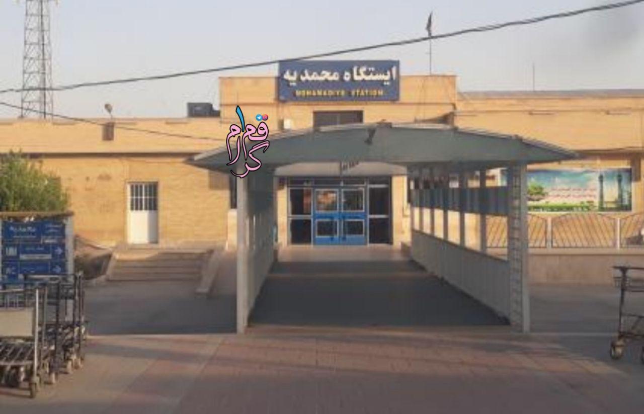مناسبسازی جاده ایستگاه راه آهن محمدیه قم