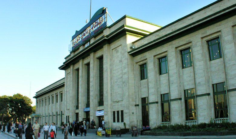 آشنایی با ایستگاه راه آهن تهران