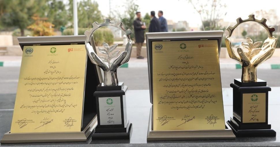 شرکت بهره برداری متروی تهران و حومه برای اولین بار موفق به دریافت تندیس زرین شد