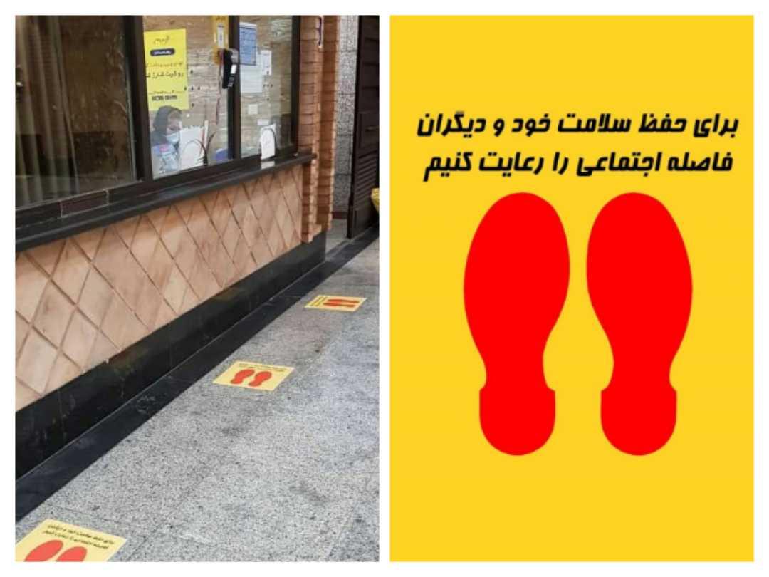 اجرای طرح فاصله گذاری اجتماعی در مترو با همکاری مسافران