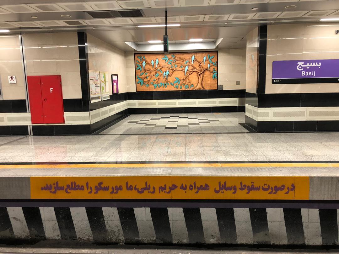 اجرای پیام های نوشتاری ایمنی بر روی دیواره ی زیر سکوی حریم ریلی ایستگاه ها