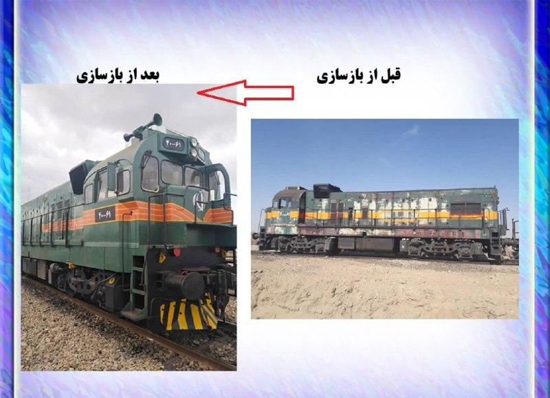 بازسازی ۳ دستگاه لکوموتیو مانوری در اداره کل راه آهن کرمان