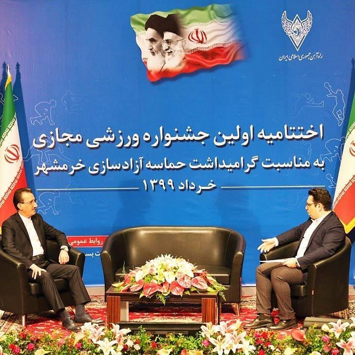 اختتامیه اولین جشنواره ورزشی مجازی به مناسبت گرامیداشت آزادی خرمشهر برگزار شد
