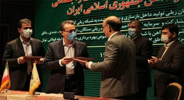 امضای تفاهم نامۀ احداث شاخص ترین خط ریلی کشور با حضور مدیر عامل فولاد مبارکه