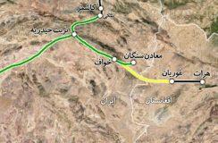 تکمیل خط ریلی خواف – هرات ضرورت توسعه روابط منطقهای