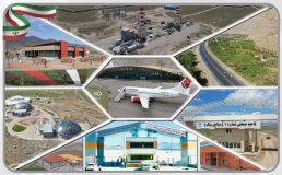 ۶ هزار میلیاردریال سرمایهگذاری دولت در زیرساخت منطقه آزاد ماکو