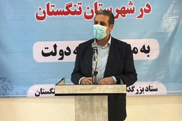 رد پای بانکها در توسعه راهآهن و سدهای استان بوشهر دیده شود