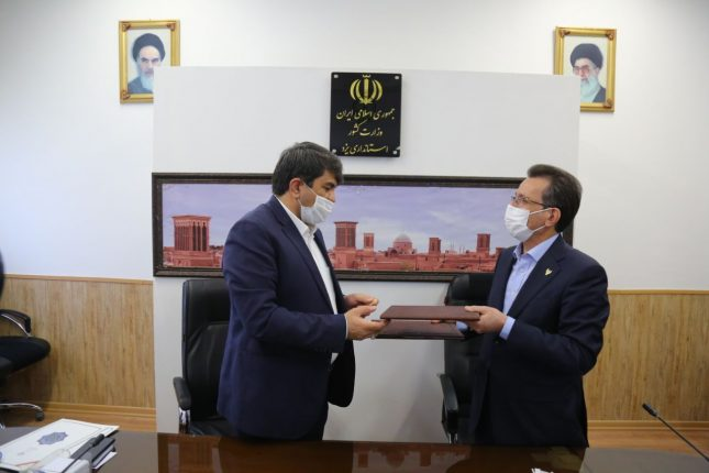 گزارش تصویری/امضای تفاهم نامه مدیرعامل راه آهن با استاندار یزد