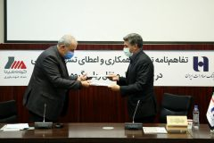 بانک صادرات ایران به توسعه راهآهن شتاب داد