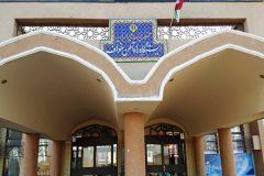 کوفایی شرق کشور با بهره برداری از راه آهن خواف-هرات