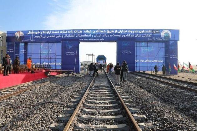 راه آهن خواف – هرات افتتاح شد