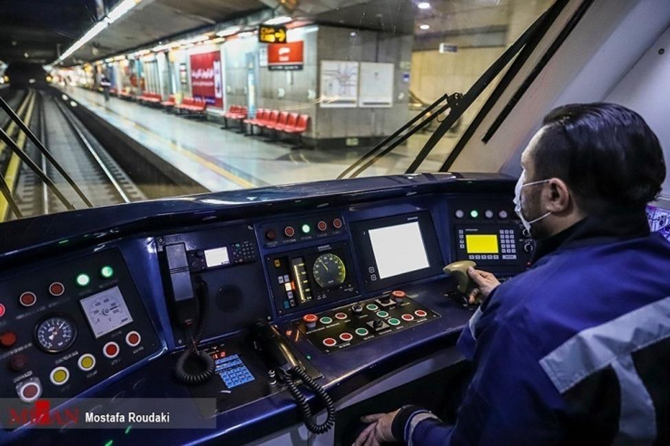 گشایش ۲ ورودی جدید در ایستگاههای خط ۷ مترو