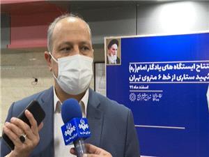 بهره برداری دو ایستگاه مترو شهید ستاری و یادگار امام
