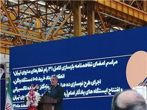 رئیس شورای اسلامی شهر تهران: بهره برداری بهینه از مترو با شرایط فعلی ممکن نیست