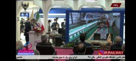 افتتاحیه ریل باس ساخت شرکت ایریکو از طریق ویدیو کنفرانس ۱۳ اسفند