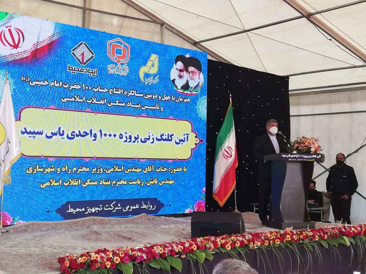 پروژه عظیم مترو اسلامشهر توجه ویژه دولت را میطلبد