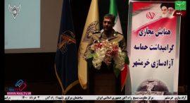 مراسم گرامیداشت سی و نهمین سالگرد حماسه آزاد سازی خرمشهر ۳ خرداد ۱۴۰۰