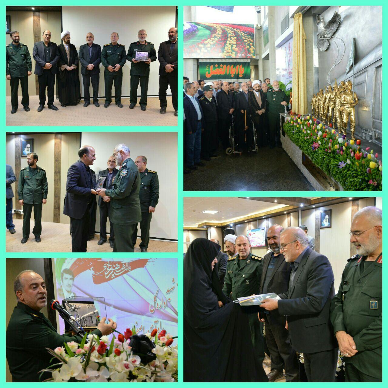 مراسم گرامیداشت 248 شهید راهآهن ج.ا.ا بمناسبت 25 آبان روز حماسه و ایثار در اصفهان