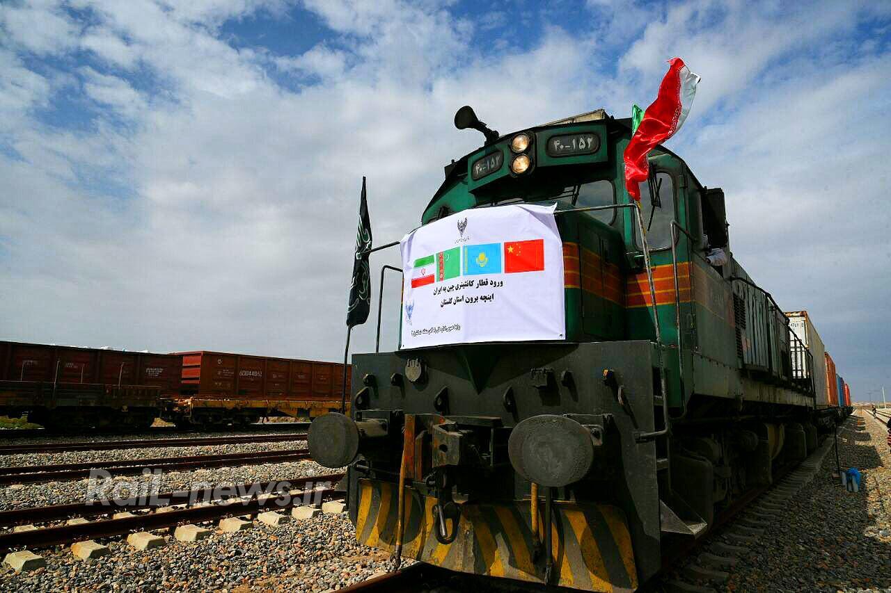 ارسال بار از چین به تهران از طریق خط آهن آغاز شد