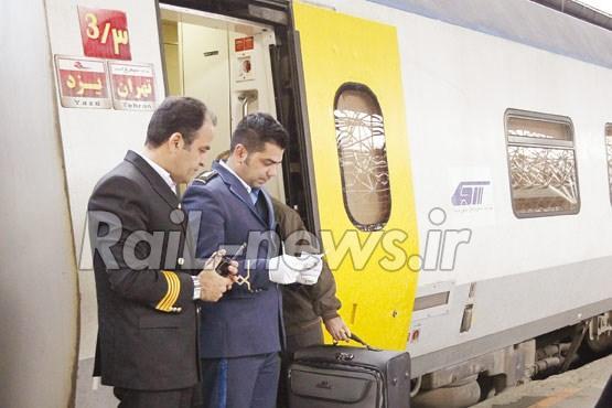 استخدام رئیس قطار مسافری در شرکت رجا
