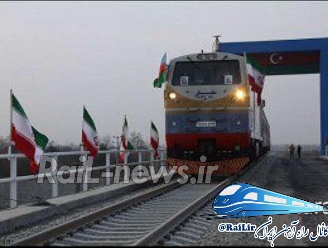 آستارا در انتظار ورود اولین قطار باری جمهوری آذربایجان