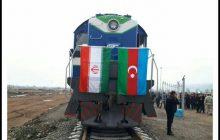 قرار گرفتن آستارا روی ریل توسعه با ورود نخستین قطار باری