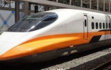 سريع ترين و امن ترين قطارهاى دنيا