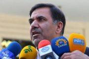 ارائه اساسنامه قطارهای حومهایبه دولت