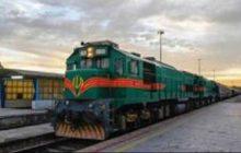 شروع نودمين سال تأسیس راه آهن کشور است