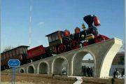 افتتاح میدان راه آهن در دامغان