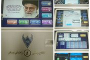 حال و هوای ایستگاه راه آهن تهران