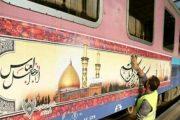 سوت قطار مشهد- شلمچه بعد از رمضان به صدا در میآید