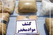 سه کیلوگرم تریاک در راه آهن زنجان کشف شد