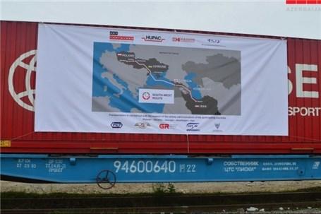قطارباری مسیر لهستان تا ایران را با موفقیت طی کرد