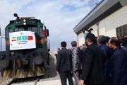 ورود هفتمین قطار کانتینری چین به ایران در ماه جاری و امید به رونق این مسیر