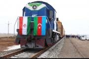 30 هزار تن کالا از طریق خط ریلی به آذربایجان صادر شده است