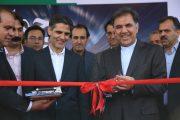 حضور ذوب آهن اصفهان با ریل ملی در نمايشگاه بين المللي حمل و نقل ريلي