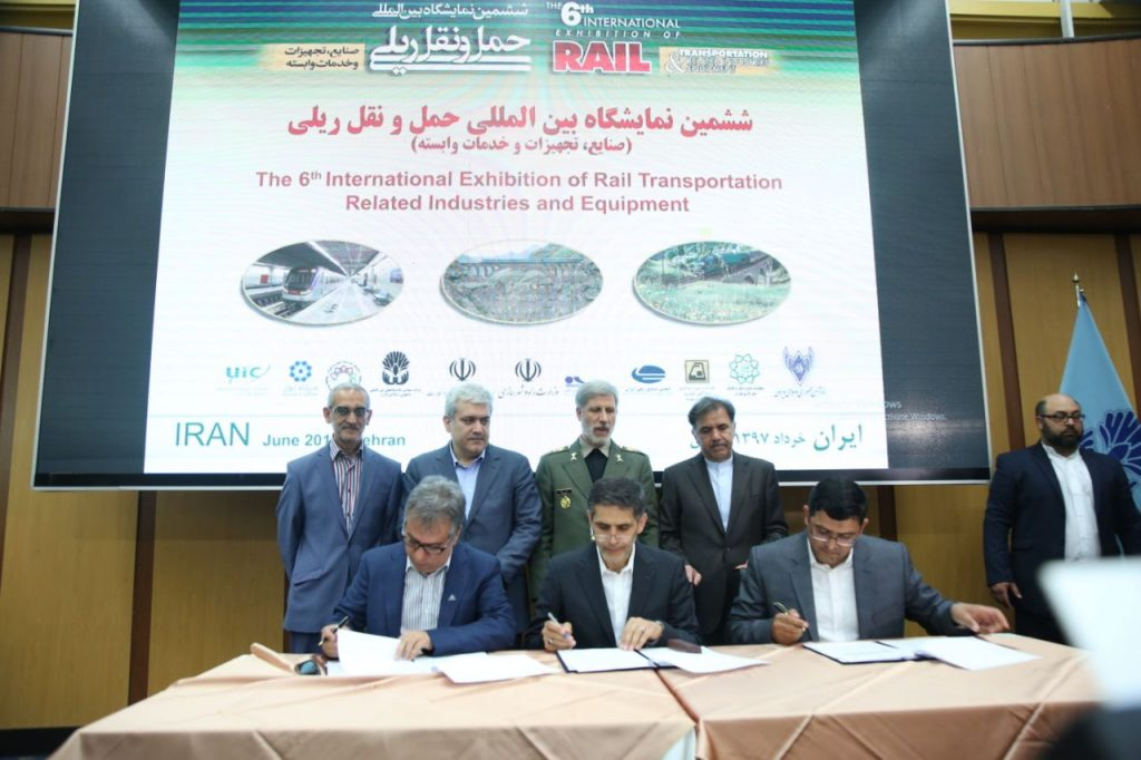 امضای قرارداد سه جانبه ای بین شرکت راه آهن و شرکت تامین سرمایه بانک مسکن و شرکت البرز