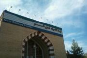 مدیر کل اطلاعات استان قم در راس هیئت دوازده نفری از اداره کل راه آهن قم بازدید کرد.