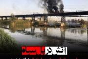 پل سیاه اهواز دچار آتش سوزی شده و مهار گردید.