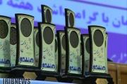 تجلیل از اداره کل راه آهن فارس به عنوان یکی از دستگاههای برتر استان فارس